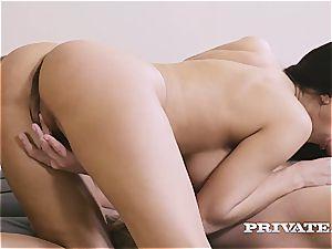 Private.com - Kira goddess
